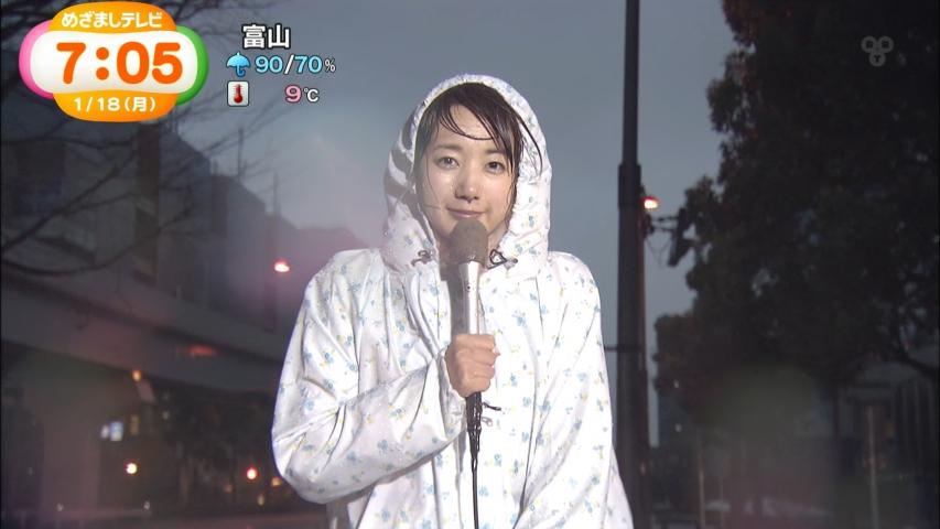 「めざましテレビ」小野彩香
