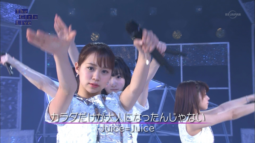 「The Girls Live」Juice=Juice 高木紗友希