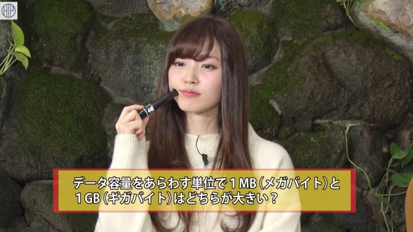 「ハロ!ステ#153」℃-ute 鈴木愛理