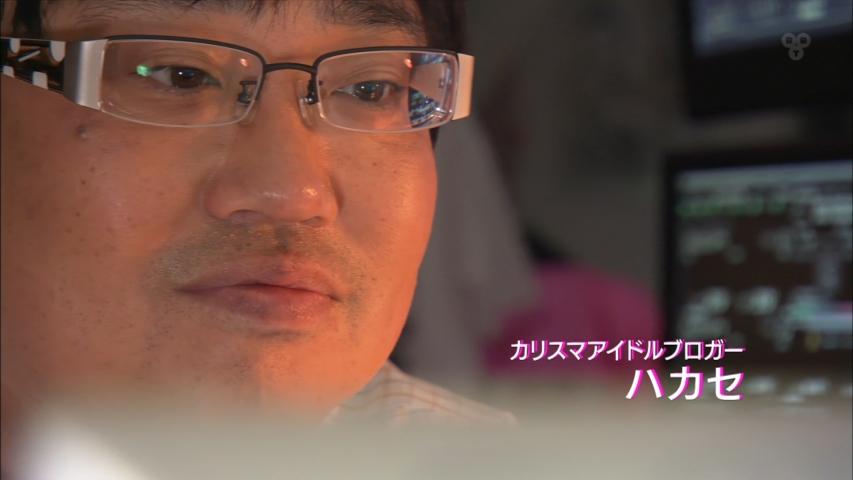 「武道館 第6話」六角精児