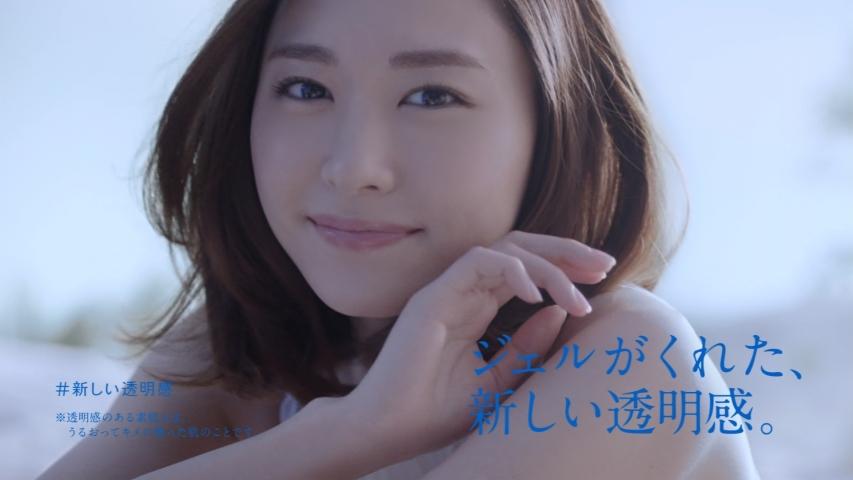 コーセー 雪肌精「新しい透明感」篇 新垣結衣