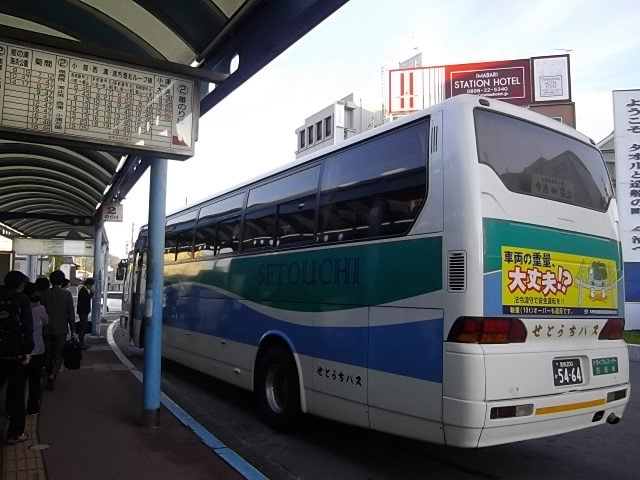 IMGP1146.jpg