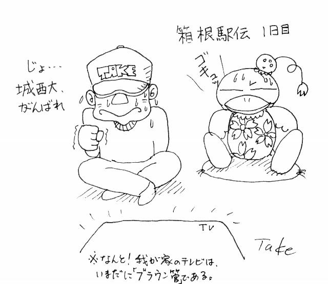 PTDC0008_20160105013529736.jpg