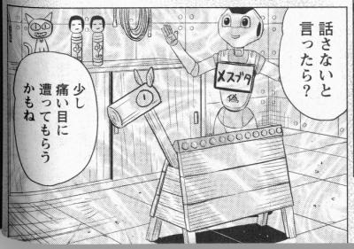 2015-11-10 キスカ告知3