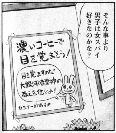 2015-11-10 キスカ告知4