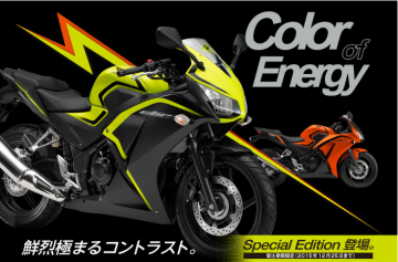 cbr250.png