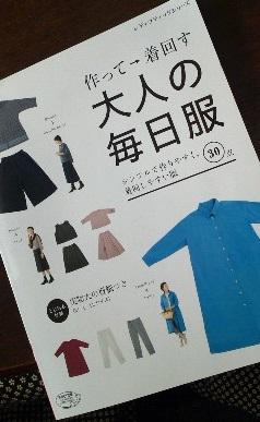 シャツの本