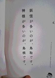 DSC_0425_R.jpg