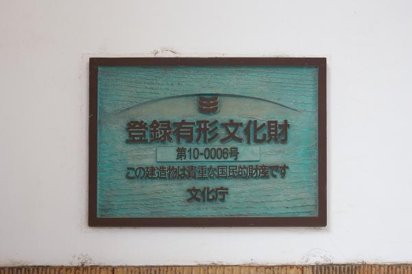 150921_121638桐生織物記念館_1200