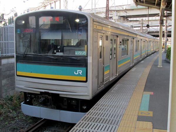 浜川崎支線は総武線などで使用されていた車両を短縮改造した205系1000番台が使用されている。