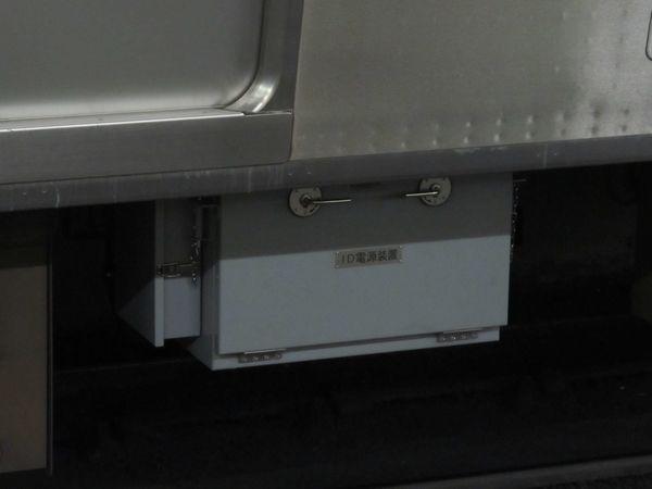 1号車床下の「ID電源装置」