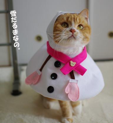 雪だるまさんなのーs-だsだだのコピー
