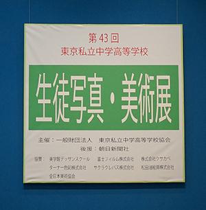 DSC02225.jpg