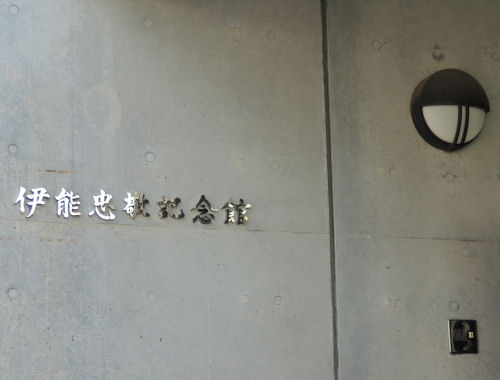 151027sawara02.jpg
