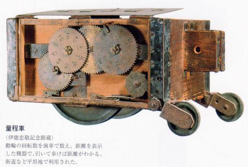 151027sawara07.jpg