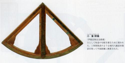 151027sawara08.jpg