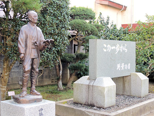 151027sawara20.jpg