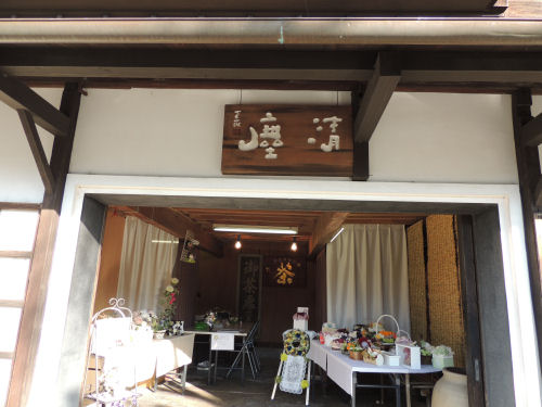 151027sawara24.jpg