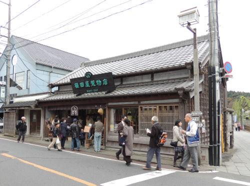 151027sawara27.jpg