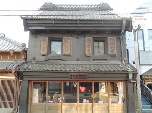 151027sawara31.jpg
