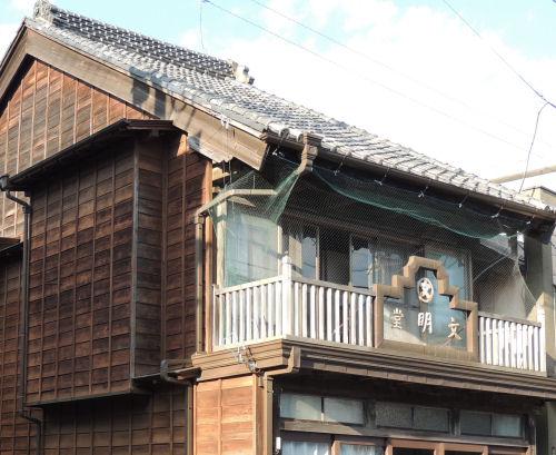151027sawara34.jpg