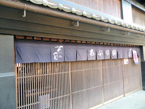 151027sawara35.jpg