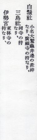 151119okutomi46.jpg
