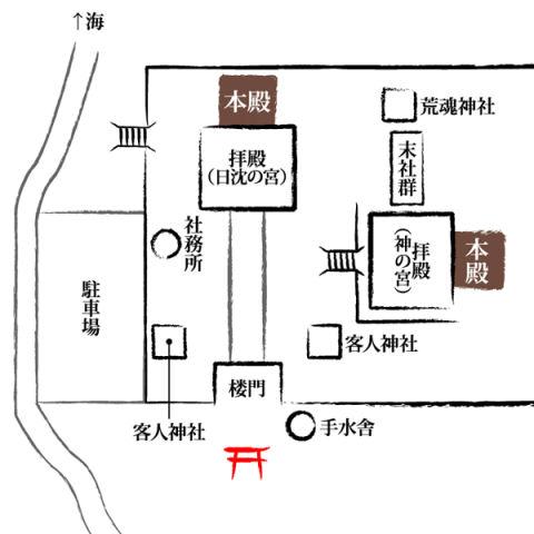 151123hinomisaki04.jpg