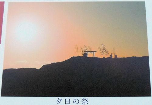 151123hinomisaki52.jpg