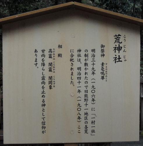 151202kumano43.jpg