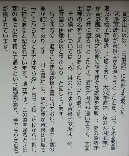 151221yomotsu02.jpg