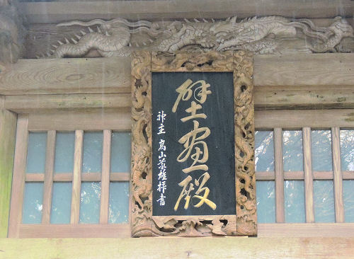 160202matsu46.jpg