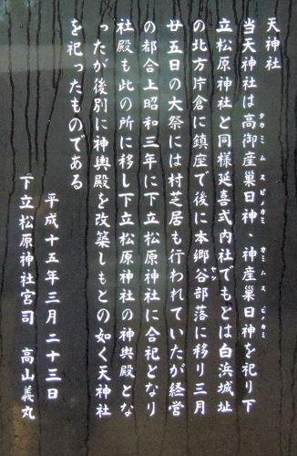 160202matsu59.jpg