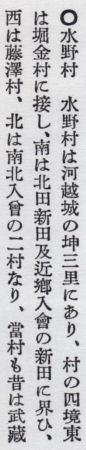 160225mizuno03.jpg