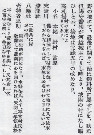 160225mizuno04.jpg