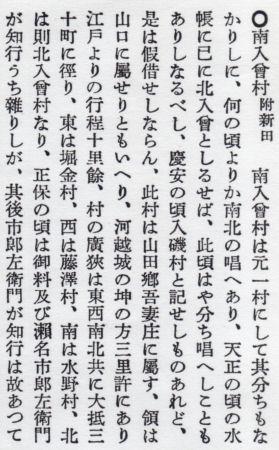 160225mizuno05.jpg