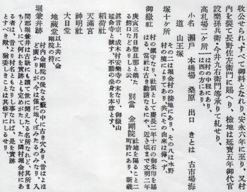 160225mizuno06.jpg