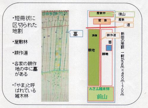 160225mizuno16.jpg