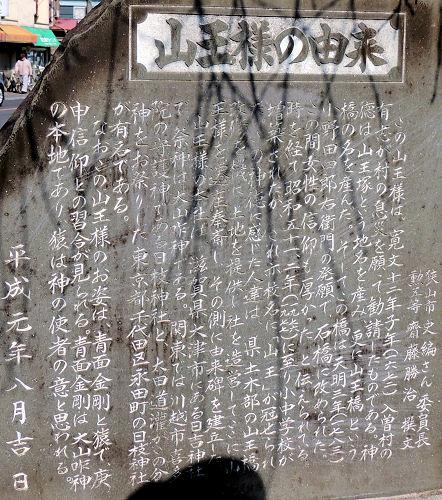 160225mizuno44.jpg