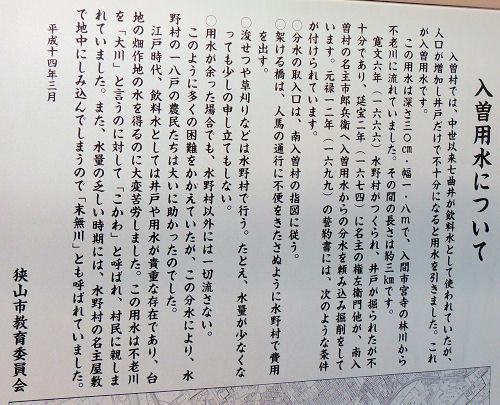 160225mizuno52.jpg