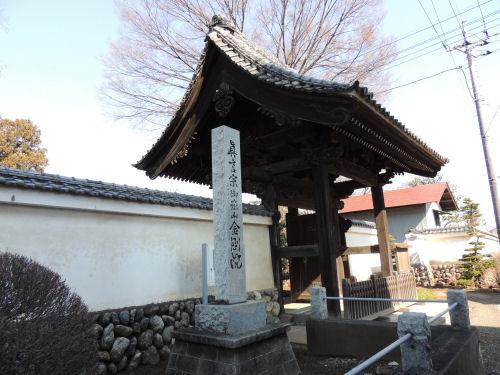 160225mizuno59.jpg
