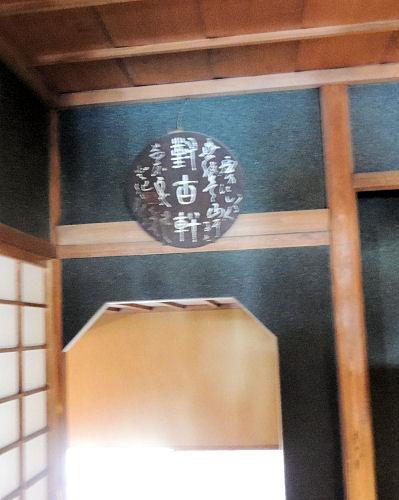 160229koubun39.jpg