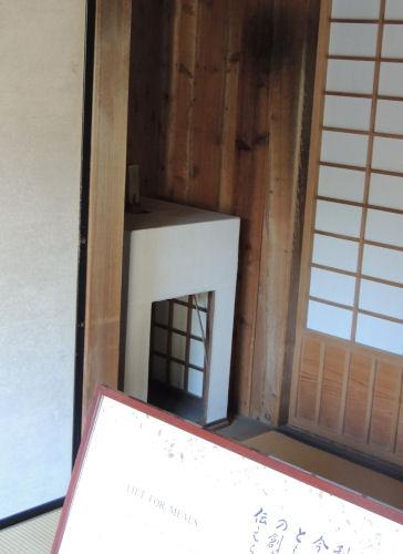 160229koubun46.jpg