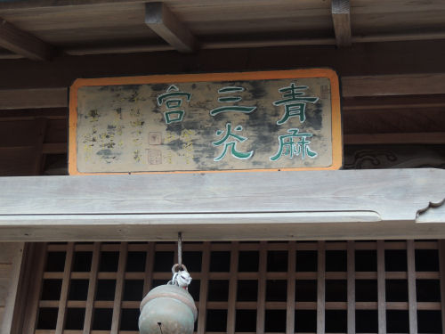 160310tamiya39.jpg