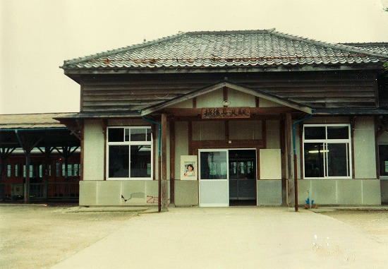 6越後長沢駅
