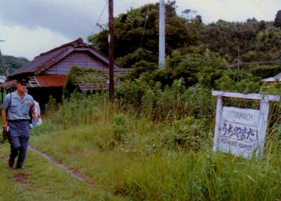 ⑧内山田駅ホーム