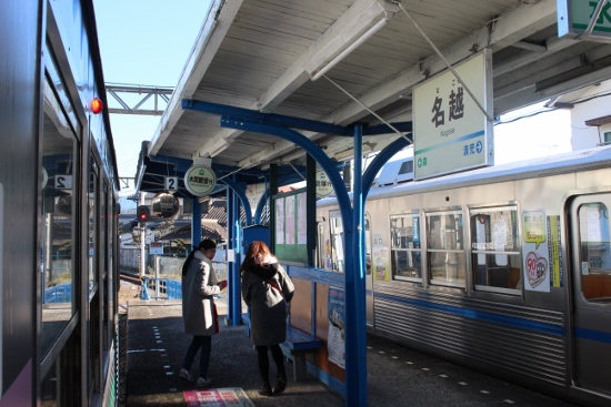 ④名越駅ホーム