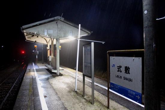 ③-2式敷夜明け前 (550x367)