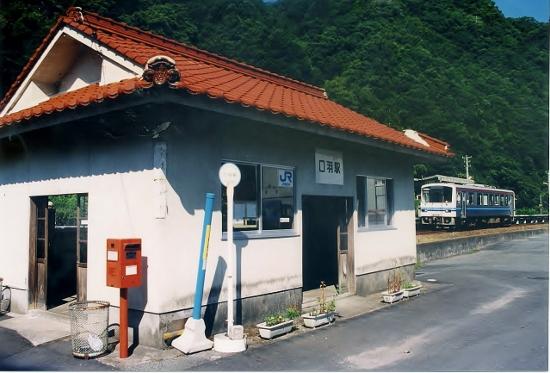 三江線口羽874 (550x373)