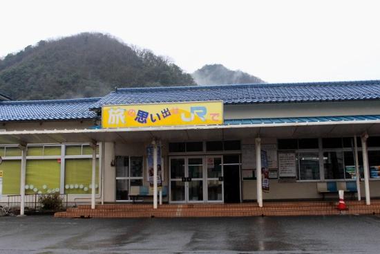 ⑰石見川本駅 (550x367)